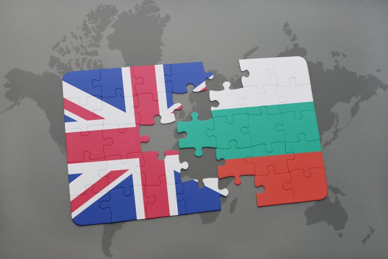 Bulgaria: UK Trade Guide to importing and exporting to and from Bulgaria